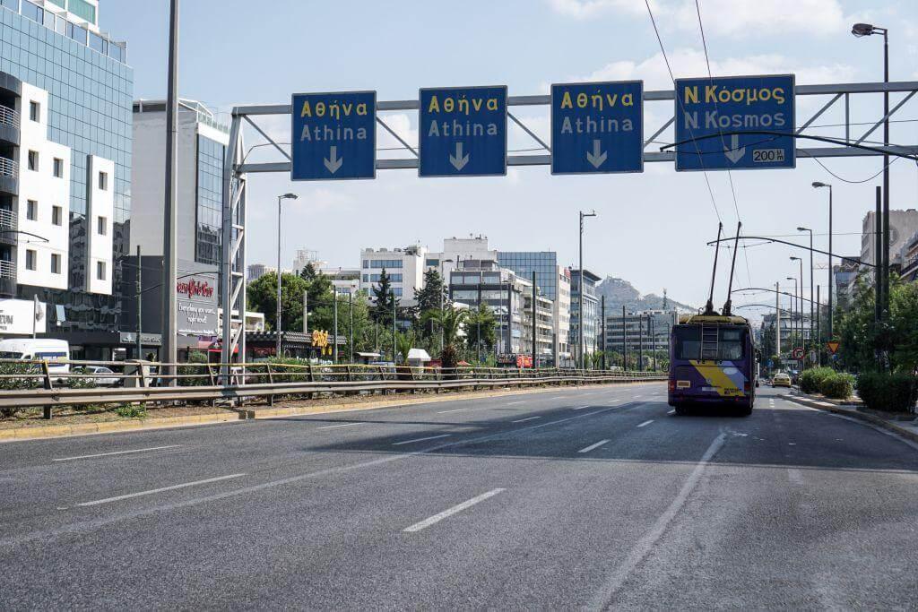 Κοροναϊός : Συμπληρωματικά μέτρα για την απαγόρευση μετακινήσεων επιβατών