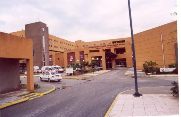 Ενημέρωση απο το Νοσοκομείο Ρόδου για τα θετικά σε κορονοιό κρούσματα