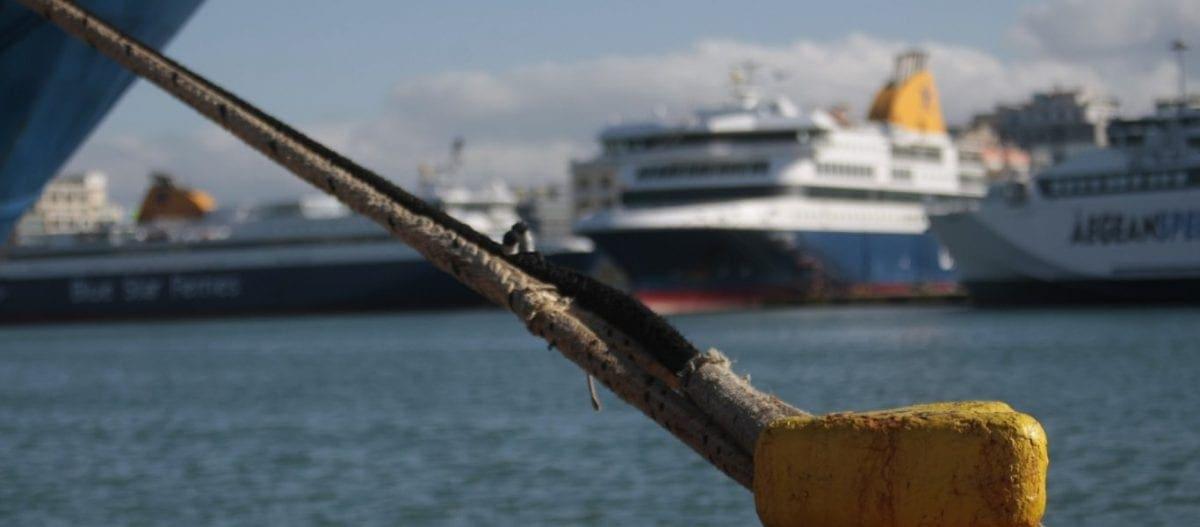 Αίρεται το όριο του 50% στα πλοία: Θα αυξηθεί το όριο πληρότητας