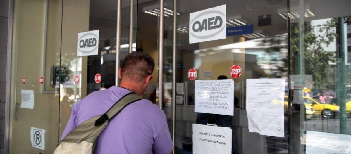 «Μαύρες» προβλέψεις: 1,7 εκατ. εργαζόμενοι απειλούνται με μείωση μισθών – Έρχονται απολύσεις
