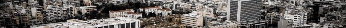 Έκπτωση ενοικίου 40%: Τα ποσά που θα χάσουν οι ιδιοκτήτες – Πως θα καλυφθεί η «χασούρα»