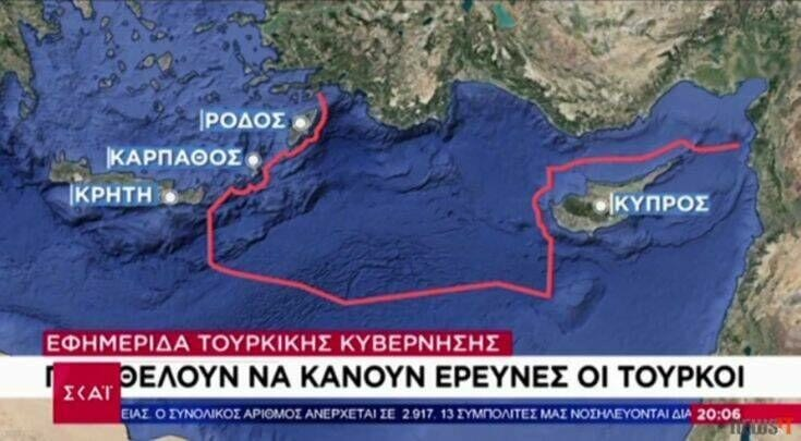 Η Τουρκία ετοιμάζει έρευνες πετρελαίου έξω απο Ρόδο, Κάρπαθο και Κρήτη !