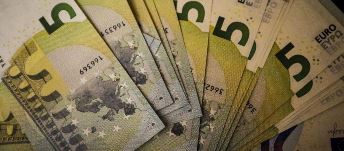 Επίδομα 534 ευρώ: Αυτοί πρέπει να υποβάλουν αίτηση ως αύριο