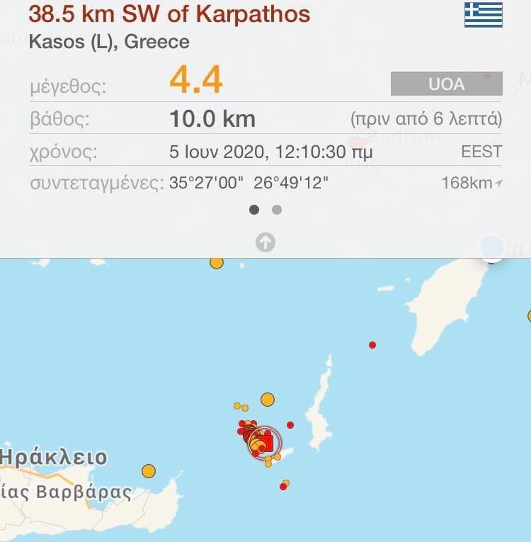Νέος δυνατός σεισμός στα Δωδεκάνησα