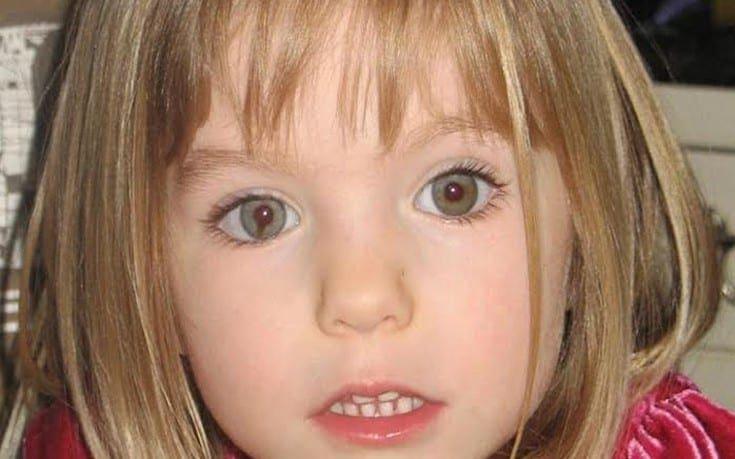 Ραγδαίες εξελίξεις στην υπόθεση της μικρής Μαντλίν: «Είναι νεκρή» – Το προφίλ του Γερμανού υπόπτου