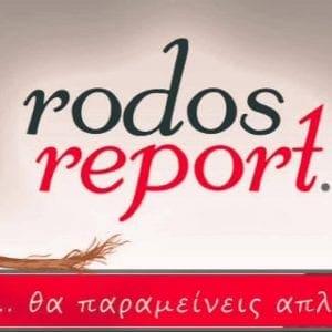 Το Rodosreport σταθερά στην κορυφή της ενημέρωσης – Πάνω απο 1,5 εκατ. θεάσεις τον Ιούλιο