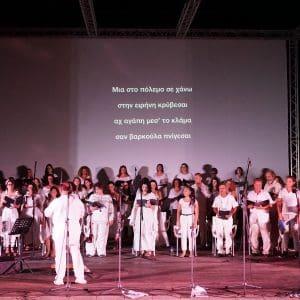 Με επιτυχία πραγματοποιήθηκαν δύο συναυλίες απο τη Μικτή Χορωδία Δήμου Ρόδου