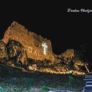 Κόντρα μεταξύ των κατοίκων του Αρχαγγέλου για τον σταυρό που έβαλαν στο Κάστρο