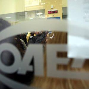 ΟΑΕΔ: Νέο πρόγραμμα για 9.200 θέσεις εργασίας