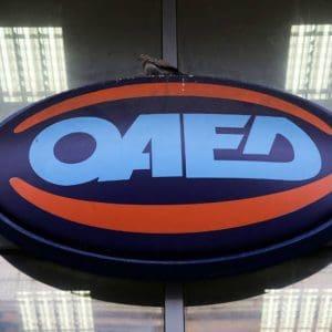 ΟΑΕΔ: Δωδεκάμηνη παράταση απασχόλησης 4.000 μακροχρόνια ανέργων στη δημόσια υγεία