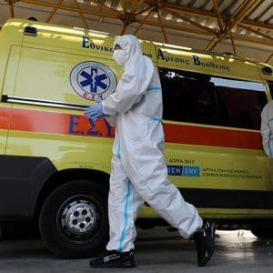 ΕΟΔΥ: 286 κρούσματα σήμερα στην Ελλάδα – Τρεις νέοι θάνατοι