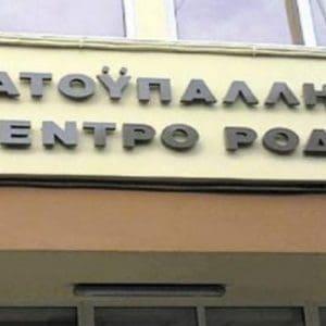 Συνεδρίασε το Διοικητικό Συμβούλιο του Σωματείου Οικοδόμων – Τιμήθηκε ο Νίκος Τριπολίτης