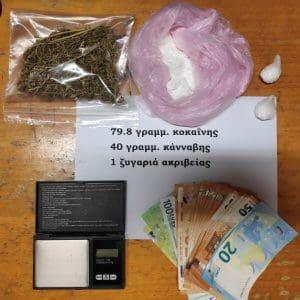 Συνελήφθη για διακίνηση ναρκωτικών στη Ρόδο – Κατασχέθηκαν κοκαΐνη και κάνναβη