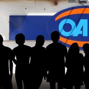 ΟΑΕΔ: Ξεκινά από αύριο η ηλεκτρονική δήλωση παρουσίας για τους επιδοτούμενους ανέργους
