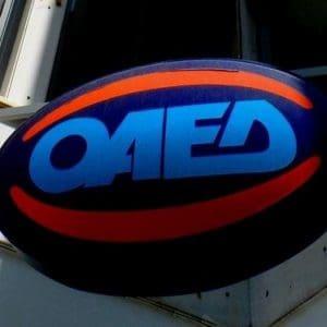 ΟΑΕΔ: Ανακοινώθηκαν οι προσωρινοί πίνακες εκπαιδευτικών για τα ΙΕΚ
