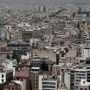 ΟΑΕΔ: Δωρεάν σπίτια από τον πρώην ΟΕΚ σε ευάλωτα νοικοκυριά
