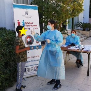 Εμβολιάστηκαν 43 παιδιά Ρομά απο τον Δήμο